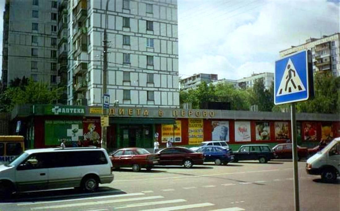 Диета дюкана магазин москва